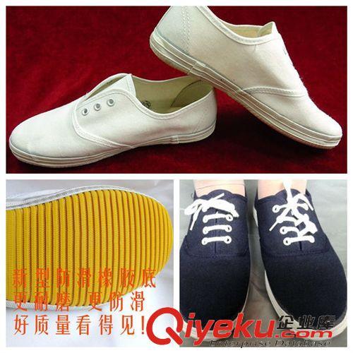 白球鞋青岛工艺小白鞋非回力双星白