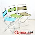运动玩具 9963便携金属折叠凳子网面靠背小椅子钓鱼凳马扎户外折叠椅子