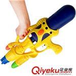 运动玩具 儿童宝宝玩具批发 夏季戏水水枪沙 滩泳池对战高压气压水枪 9997
