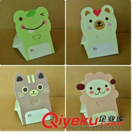 纸质工艺品 六一儿童节 可爱卡通动物 祝福贺卡 明信片 卡片(图)