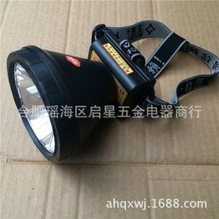 东祁防水锂电头灯 东祁dq-9801 充电式头灯 锂电池头灯 防水头灯 大图片