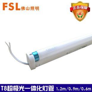 t8荧光灯管 fsl佛山照明一体化t8日光灯一体式电子支架荧光灯1.