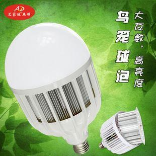led光源 led塑料球泡超亮球泡灯15w18w24w36w50wb22省电节能灯(图)