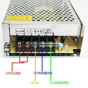 2a38w直流变压器 110v/220v输入灯箱监控器开关电源