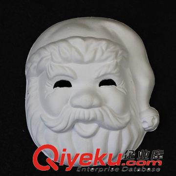 白色手绘面具 diy环保纸浆面具