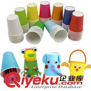 灯笼/纸杯/纸盘/折扇 手工彩色纸杯10个幼儿园早教