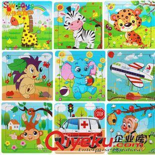 儿童9片彩色diy早教益智拼图拼板卡通动物玩具 3d木质立体拼图样板图