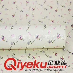 高档印花包装纸 韩国礼品礼物包装纸小清新卡通图案礼物纸可爱时尚