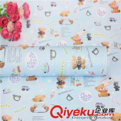 卡通包装纸 爱心小熊韩国卡通清新包装纸 墙纸包书皮套拍照背景纸圣诞