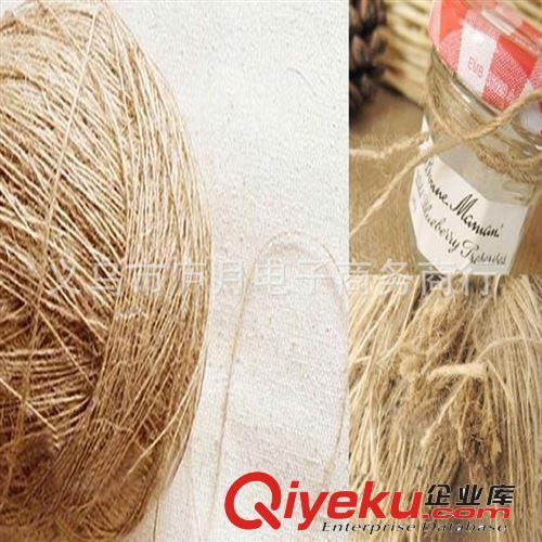8mmdiy麻绳手工|麻绳批发|照片墙用|天然细麻绳