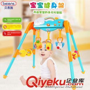 健身架 0-1岁宝宝儿童益智早教玩具