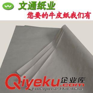 牛皮纸 供应70g/80g/100g/120g手撕鸭包装纸(图)