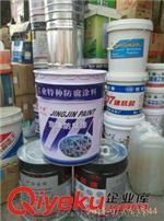 油漆化工 环氧富锌底漆_环氧富锌底漆 工业防腐漆 工业漆