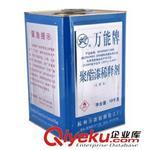 油漆化工 牌聚酯漆稀释剂_牌聚酯漆稀释剂 优质天那水批发 净含量:10kg