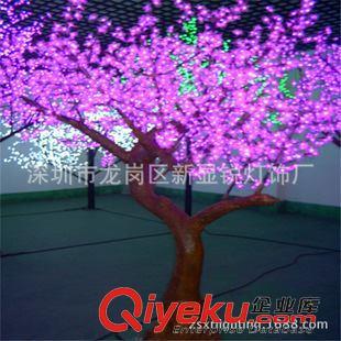 led仿真树灯 新锐工厂定做 led枫叶树 紫色仿真树灯 圣诞装饰树 广场