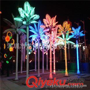 led椰子树灯 新锐工厂直销led发光树景观树灯装饰灯广场仿真椰子树灯