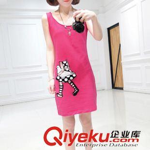 2015夏新款韩版女装学院风网格罩衫俏皮猫咪背心连衣裙两件套女 最小
