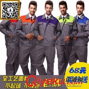 冬季工作服桂林工作服青岛工作服成都工作服南京工作杭州至苏州自驾游攻略图片