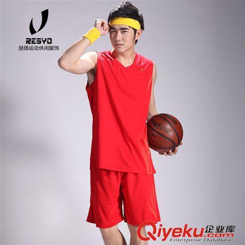 单面篮球服 励扬正品 篮球服套装男夏运动服球衣训练服 可印字定制
