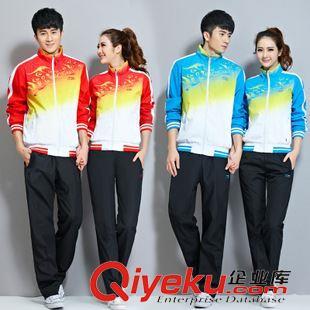 梭织运动套装 2015年国家队运动服套装男女 春秋款中国队奥运会领奖服图片