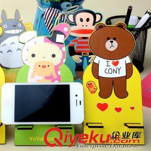 手机座 韩版新款时尚手机架 可爱创意炫彩手机支架布朗熊 最小起订量