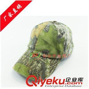 迷彩帽 洗水做旧蟒纹迷彩帽子 夏天模拟作战丛林演练鸭舌棒球帽军迷