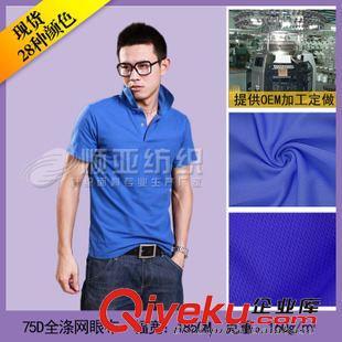 http://www.wendangwang.com/pic/08555f0efbaa75d654f08d9e/1-810-jpg_6-1080-0-0-1080.jpg_雪纺印花供应75D雪纺雪纺纱乔其纱面料雪纺
