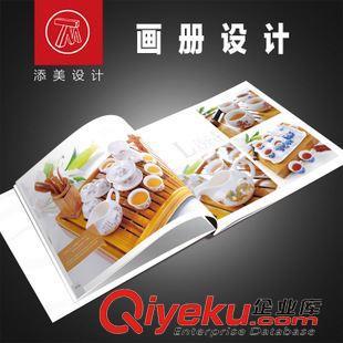 餐饮酒店 深圳画册设计制作 展会画册设计 健康食品画册设计 画册设计