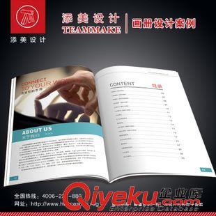 电子电器目录/型录设计 做产品目录 产品目录设计印刷 电子目录设计 8