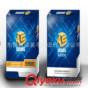 【专业包装盒设计 茶叶包装设计