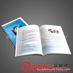 产品目录设计 东莞高埗产品目录设计 印刷 8年的行业经验 美术学院的