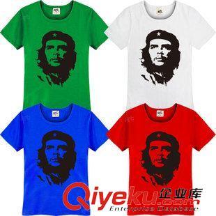 短袖t恤 情侣男女切格瓦拉伟人头像剪影体恤革命纯棉搞怪恶搞莱卡短袖