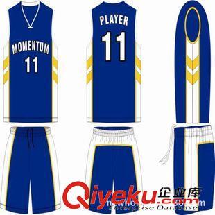 矢量图定做 2015男款篮球衣套装