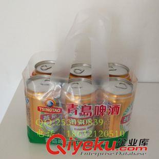 生产pe啤酒袋/烫条袋 生产供应青岛啤酒袋 6罐装啤酒袋