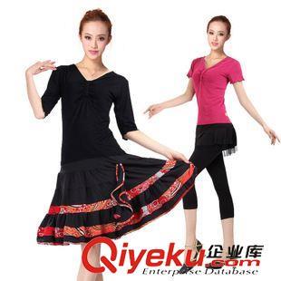 中袖舞蹈服 刻纷 格格杨艺广场舞服装跳舞服舞蹈服 拉丁舞上衣短袖
