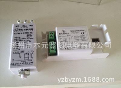 上海亚明 亚明250w调光钠灯镇流器ng250/150z 正品保障