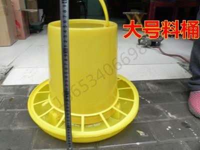 水桶 料铲 特大号养殖用品料桶料槽食槽喂鸡