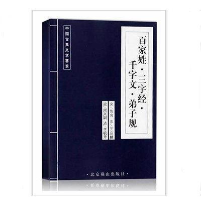 好看的文学类书籍_中国古典书籍有哪些-有哪些书籍和中国古典文学相关,非四大名著