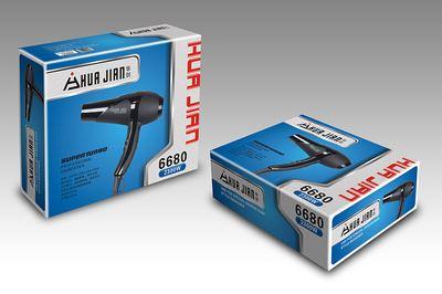制作 电吹风包装 专业包装设计 广州包装设计公司 包装盒设计
