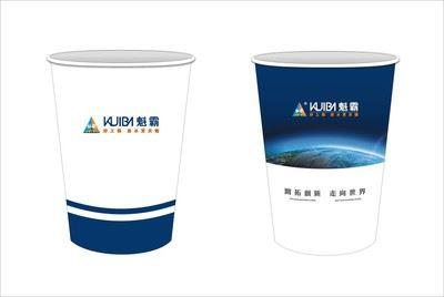 產品包裝設計,制作 杯子圖案設計 產品外觀設計 紙杯外觀圖案創意設計