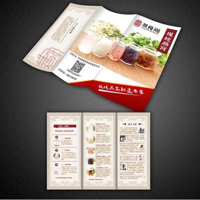 特价157克宣传单海报制作16k彩页印刷传单折页dm设计 a4双面500张原图