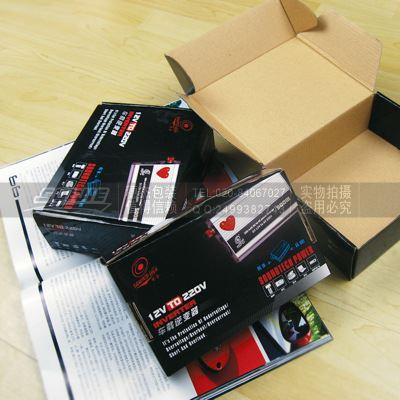 彩色包装盒/包装箱定制 厂家设计定制数码产品包装盒子 逆变器汽车