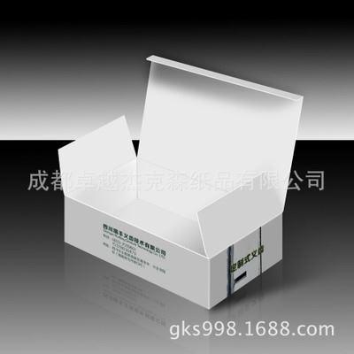 纸盒 全网底价 四川包装印刷厂供应义齿包装盒 假牙包装盒 免费设计