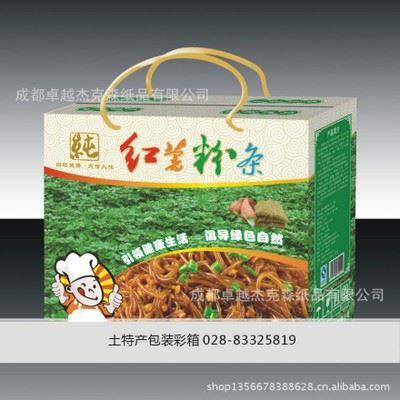 食品盒 食品包装盒 成都包装厂-成都卓越杰克森纸品有限公司 供应红苕图片
