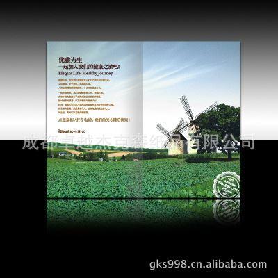 宣传单 海报 dm单 2014糖酒会广告印刷 画册印刷 产品