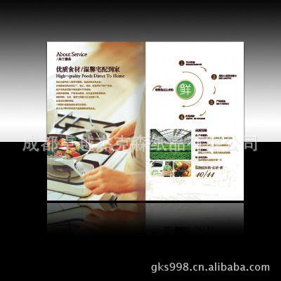 设计制作图片由成都卓越杰克森纸品有限公司提供,宣传单 海报 dm单