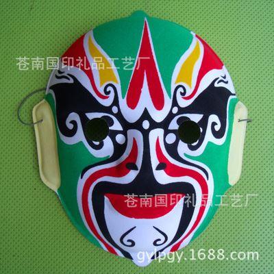 面具 京剧脸谱图案面具印刷 超厚pvc面具 凹凸立体三维面具厂家定制