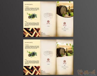 折页系列 宣传单 三折页风琴折设计 折页说明书 折页宣传单 折页印刷