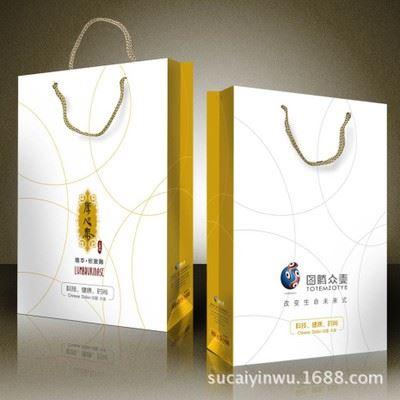 包裝 包裝設計 購物紙袋 紙袋 400_400