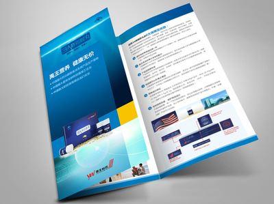 宣传单印刷 dm传单 海报 157g铜版纸设计印刷 最小起订量:0      计量